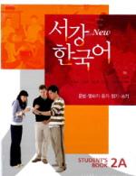 서강 한국어(New) 2A: Student s Book