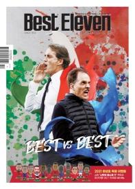 베스트일레븐(2020년 12월호)