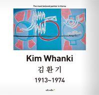 김환기(Kim Whanki) 1913-1974