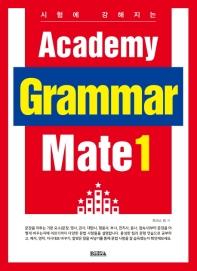 Academy Grammar Mate. 1