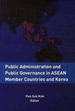 PUBLIC ADMINSTRATION AND PUBLIC GOVERNANCE IN ASEAN MEMBER COUNTRIES AND KOREA(아세안 국가의 행정)