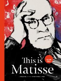 디스 이즈 마티스(This is Matisse)