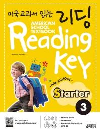 미국교과서 읽는 리딩 Reading Key Preschool Starter. 3
