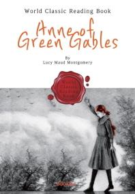 빨강 머리 앤 : Anne of Green Gables (영어 원서)