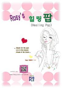 Rosy's Healing Pop