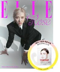 엘르(ELLE)(2020년 6월호)(B형)
