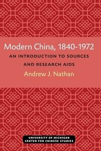 Modern China, 1840-1972