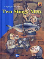 TWO STINGY MEN: 구두쇠 이야기(LONG AGO IN KOREA)