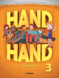 Hand in Hand. 3(WorkBook)
