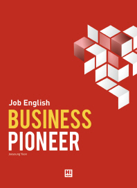 Business Pioneer Job English