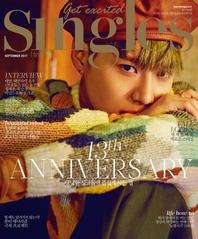싱글즈 2017년 9월호 (월간)