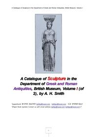 그리크 로마 고품의 조각상 목록 제1권.A Catalogue of Sculpture in the Department of Greek and Roman A
