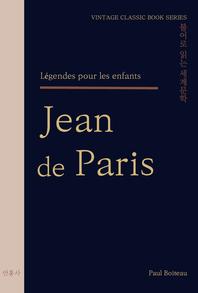 Jean de Paris