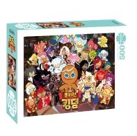 쿠키런 킹덤 다함께 쿠키런 직소퍼즐 500PCS