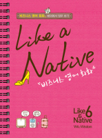 LIKE A NATIVE. 6