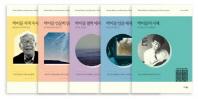 박이문 인문학 에세이 특별판 세트