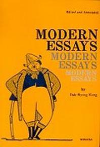 영미문학 62 Modern Essays : 현대수필선