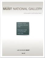 MUST NATIONAL GALLERY(머스트 내셔널 갤러리)