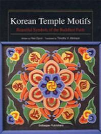 Korean Temple Motifs : Beautiful Symbols of the Buddhist Faith
