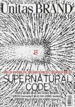 유니타스 브랜드 Vol. 12: B Supernatural Code
