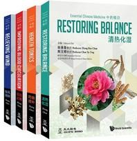 Essential Chinese Medicine (in 4 Volumes)