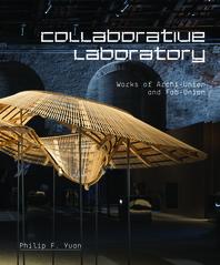 Collaborative Laboratory
