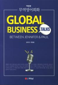 Global Business Talks