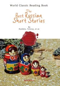 러시아 BEST 단편소설 : The Best Russian Short Stories (영문판)