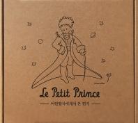 어린 왕자에게서 온 편지: 생텍쥐페리 탄생 120주년 기념 10종 세트