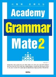 Academy Grammar Mate. 2