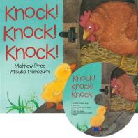 노부영 Knock! Knock! Knock! (원서 & CD)