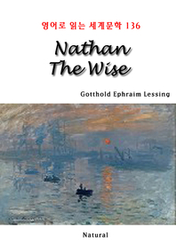 Nathan The Wise (영어로 읽는 세계문학 136)