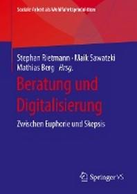 Beratung Und Digitalisierung