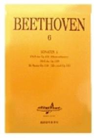 베에토벤 6(소나타 6)