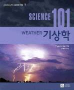 SCIENCE(사이언스) 101: 기상학
