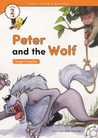 Peter and the Wolf(Sergei Prokofiev)