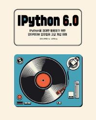 IPython 6.0