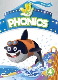 Hi Phonix(하이 파닉스). 4: Workbook