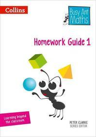 Busy Ant Maths -- Year 1 Homework Guide