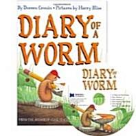 베오영 Diary of a Worm (원서&CD)
