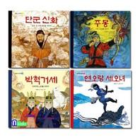 현암사/보물이다 삼국유사 세트(전4권)/단군신화.주몽.박혁거세.연오랑세오녀