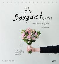 잇츠 부케(It's Bouquet)