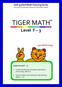 Tiger Math Level F-3