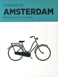 암스테르담(Amsterdam)