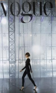 보그 컬렉션(Vogue Korea Collection Book)(2021 S/S)