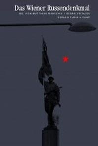 Das Wiener Russendenkmal