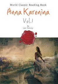 안나 카레니나 1부 : Anna Karenina. Vol.1 (영문판)