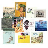 아동그림책세트 (전11권) 꽃할머니/ 강냉이/ 평화란 어떤걸까 외