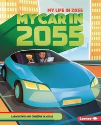 My Car in 2055