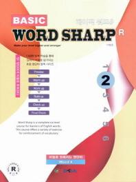 Basic Word Sharp R(베이직 워드#). 2